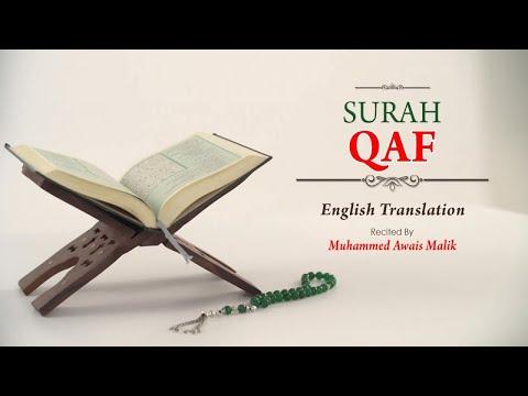 An-Nur-Chapter 24 (Verse 50-Verse 61) - Shaykh Abdulrahman
