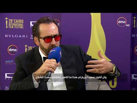 Nicolas Cage - Interview at the 2017 Cairo Film Festival