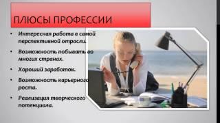 видео юрист по туризму