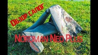 Обзор забродных сапог Nordman Neo Plus
