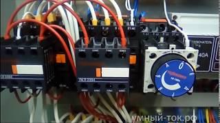 видео Блок автоматики генератора БАЗГ-10 NEW