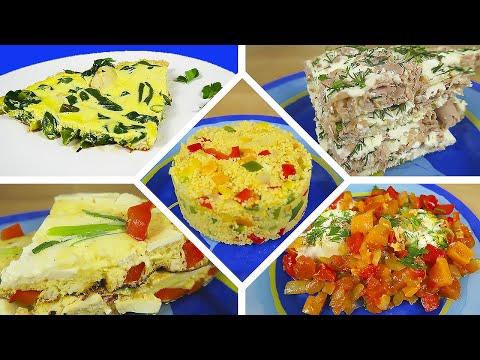 5 УЖИНОВ на СКОРУЮ РУКУ ✔ Просто! Быстро!! Вкусно!!! ✔ Вкусный ужин из простых продуктов!