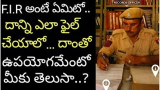 How to File a First Information Report or FIR | Telugu Scope