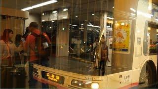 西日本JRバス 山陽道昼特急広島1号 前面展望 なんばOCAT・大阪駅高速バスターミナル~広島駅新幹線口