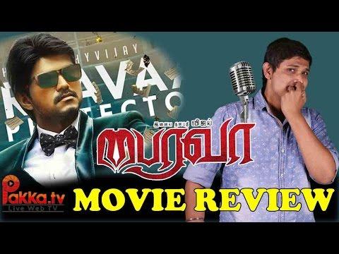 Bhairavaa Movie Review | Bhairavaa Review...