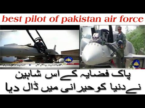 PAKISTAN AIR FORCE BEST PILOT GROUP CPT AZMAN KHLILI INTERVIEW-BEST FIGHTER PILOT IN THE WORLD 2017