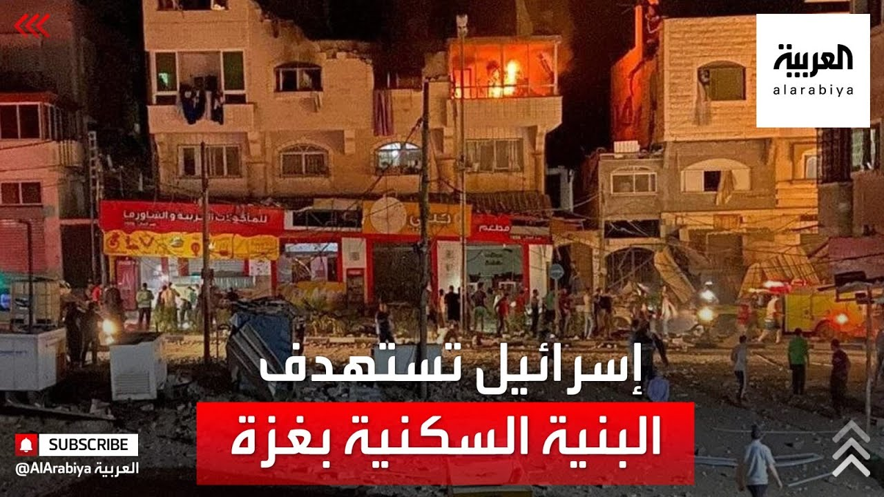 المواجهة تتجه لحرب شامل.. إسرائيل تسقط قيادات وأبراجا,, وحماس ترد بعشرات الصواريخ.  - نشر قبل 42 دقيقة