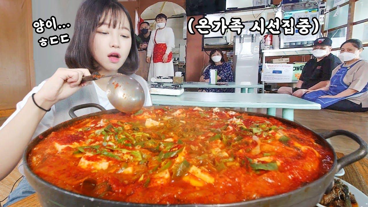 고기만 1.8kg인 김치찌개..😨 천안 줄서서 먹는다는 용천가든 먹방