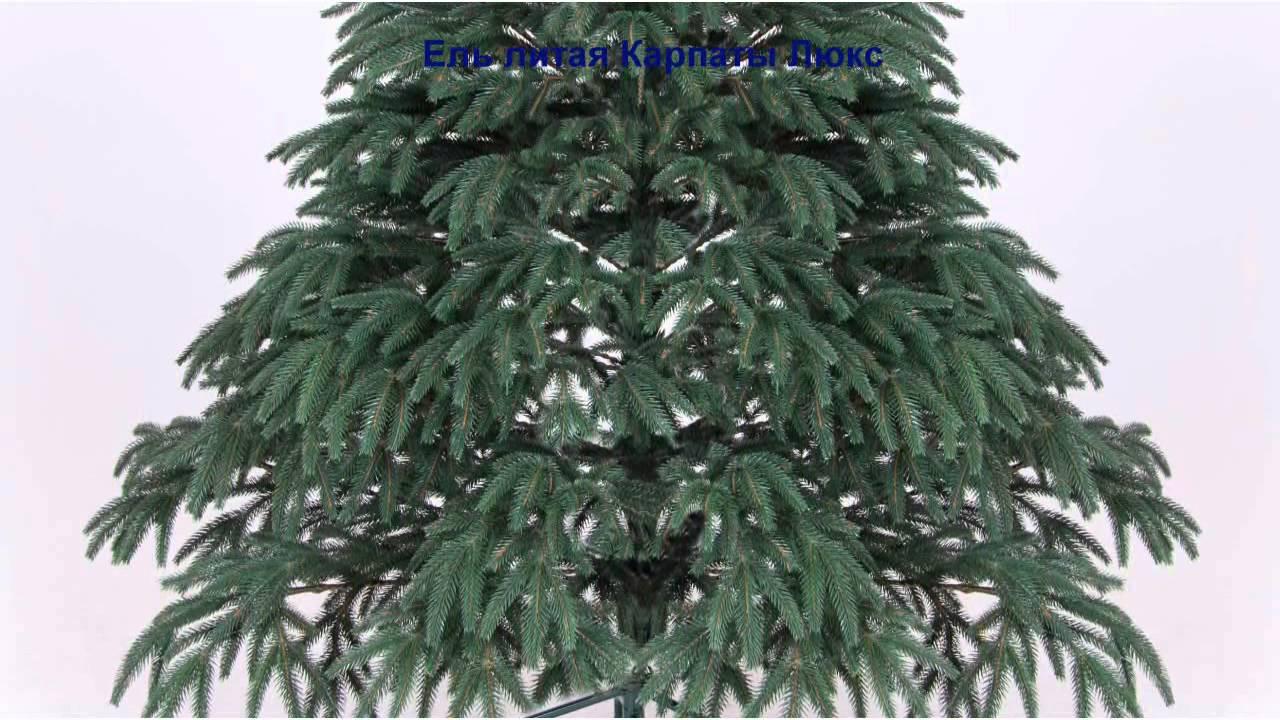 Производство и продажа искусственных елок. - YouTube