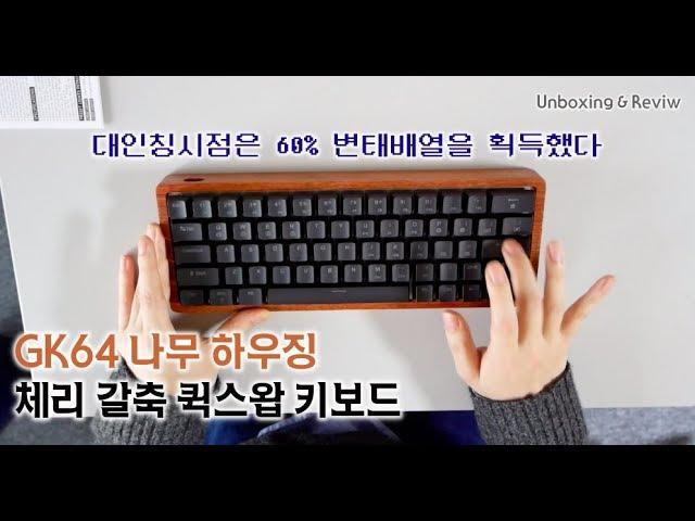 gk64 video, gk64 clip