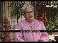 Ashok Sahu, Senior BJP Leader || TARGET