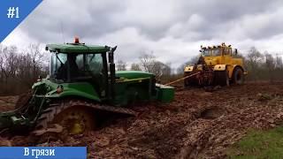 Утопил трактор ДТ75 и много других | Трактора в грязи по самые... Приколы №1 (фермеры отрываются)