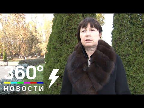"""Жена Цеповяза: """"он вымогает из меня деньги, чтобы быстрее купить УДО"""""""