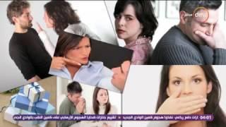 فيديو| 5 قواعد للإتيكيت بين الأزواج