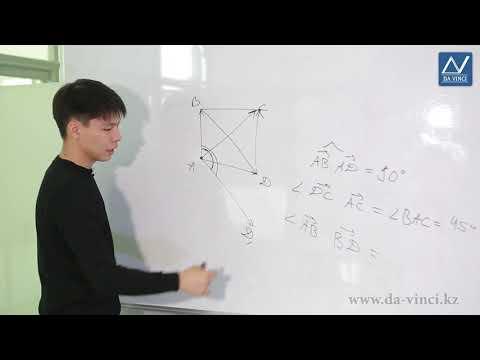 Видеоурок угол между векторами 9 класс
