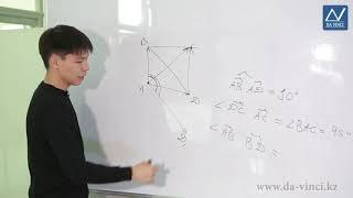 9 класс, 17 урок, Угол между векторами
