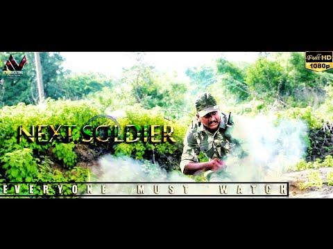 Next soldier telugu shortfilm | independence day shortfilm |  sravan mucherla