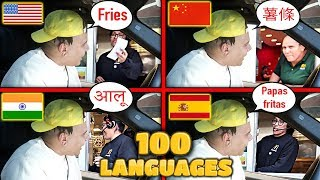 Ordering SMALL FRIES from The SAME McDonald's Drive Thru in 100 Languages! *HILARIOUS REACTION*