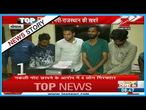 Four people arrested for printing fake currency in Bhopal