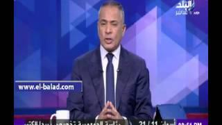 بالفيديو .. أحمد موسى : من حق الشعب معرفة لماذا رفض 'النواب' قانون الخدمة المدنية