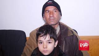 99 Afghan Children Fly To Germany For Medical Treatment