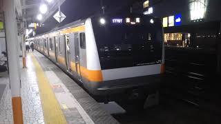 【E233系0番台 トップナンバー】JR東日本 中央線 八トタ T1編成 10両編成  各駅停車 高尾 行  八王子駅 4番線を発車