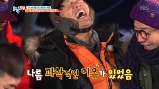1박2일 - 김종민 머랭치기 실패, 멤버들 ˝바보래요˝…