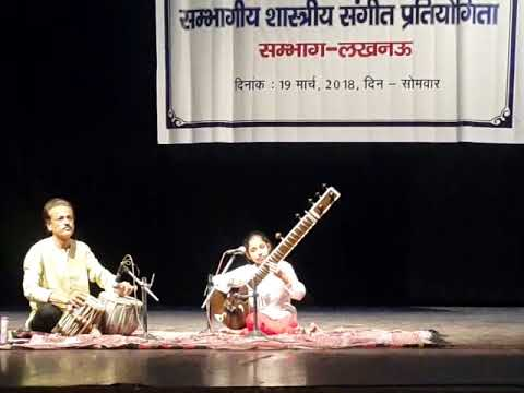 Competition  at Sangeet Natya Academy Lucknow