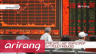 On the Agenda _ Lee Il-houng, the global economic outlook, 2016 _ Part 3