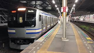 E217系クラY-39編成+クラY-106編成千葉発車