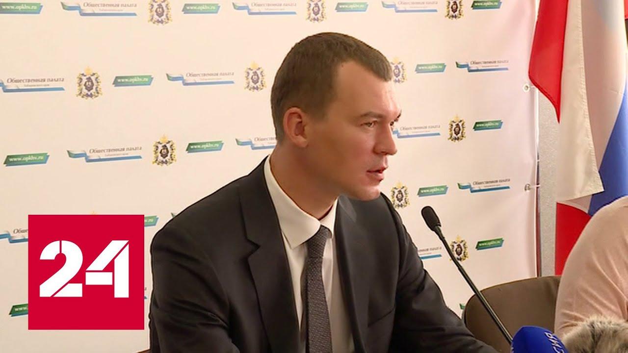 Михаил Дегтярёв прошел пешком через Хабаровск и поговорил с жителями - Россия 24