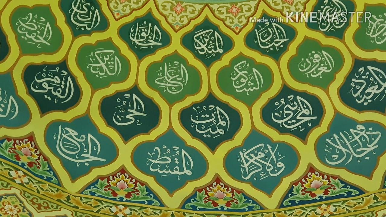 Kaligrafi Arab Islami 💕💕: Kaligrafi Masjid Asmaul Husna