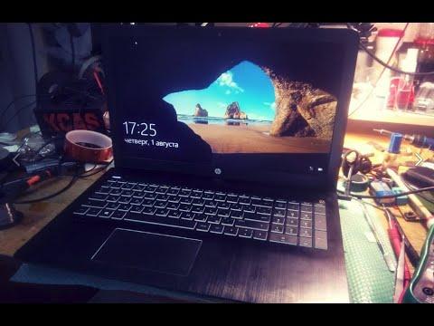 Не крутится вентилятор в ноутбуке HP TPN-Q193. Ремонт.