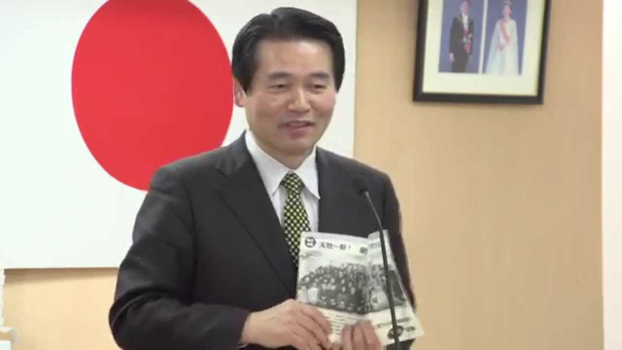 谷口雅春先生を学ぶ会 平成26年3...