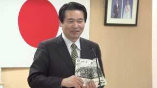 谷口雅春先生を学ぶ会 平成26年3月大講演会 前原幸博副代表