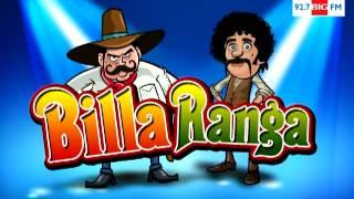 Billa Ranga Cinema S...