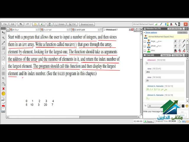 Programming in c++ Aldarayn Academy  lecture 23