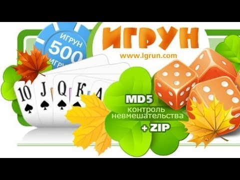 Видео Получить бонус за регистрацию казино