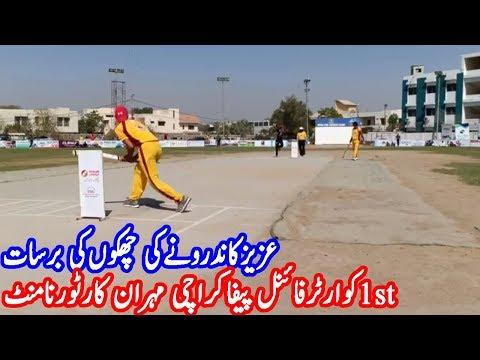 Tapeball Cricket Aziz Kandro 1st Quarter Final Piffa Karachi Tournament