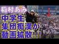 新宿駅で女性だけに方向転換して痴漢する男が撮影される - YouTube