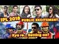 IPL 2018 Excitement In Public | Mumbai Goes Crazy | Indian Premier League