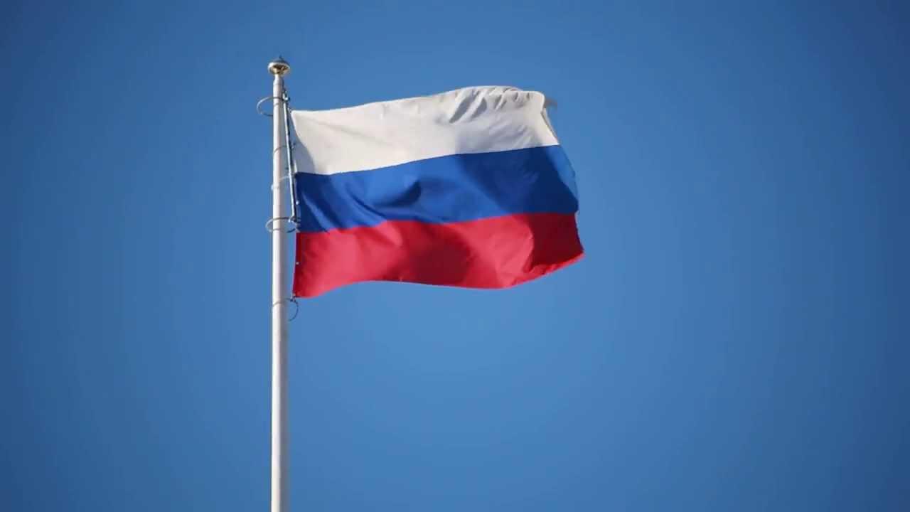 Картинки по запросу флаг рф