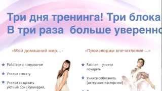 Фабрика невест в Тольятти.mp4