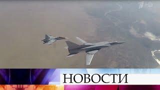 Российские дальние бомбардировщики нанесли точные иточечные удары побоевикам вСирии.