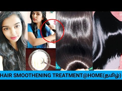 Permanent Hair Smoothing Treatment At Home| தமிழ் | How To Get Smoother Hair?