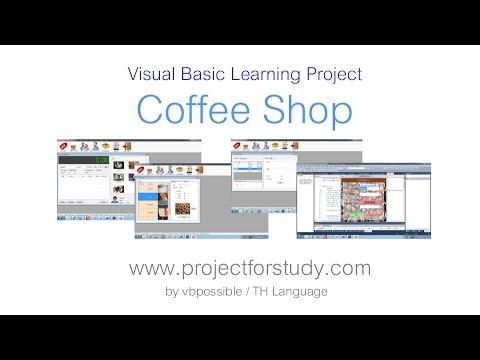 สอนเขียนโปรแกรม ร้านกาแฟ VB 2010 + SQL SERVER 2008 Chapter 4