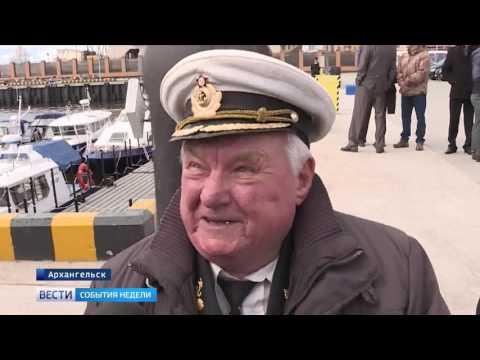 В Архангельске открыли новую базу пограничных сторожевых катеров