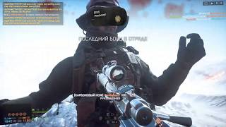 Battlefield 4 | [XL]Locker HC | 2018.12.25 #1