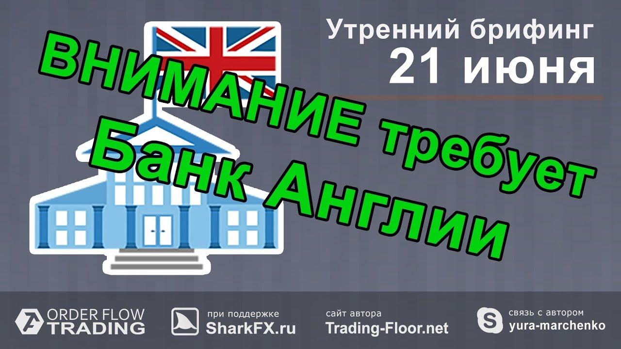 Empire заработок прогнозы форекс прогноз форекс 13.02.2012