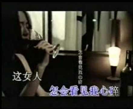 Nu Ren De Xuen Zhe